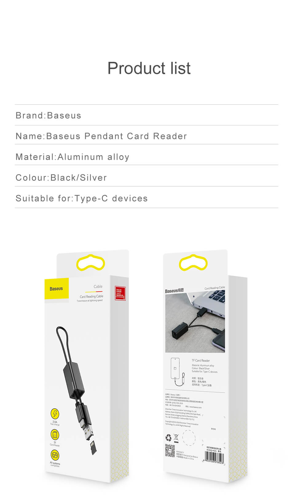 Baseus Pendant Card Reading Cable SOP