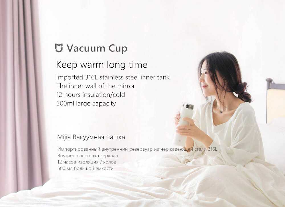 Xiaomi Mijia Thermal Cup Vacuum 500ml Flask SOP